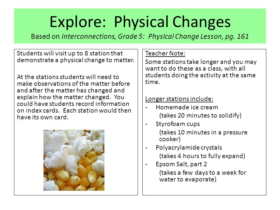 Explore: Physical Changes Based on Interconnections, Grade 5: Physical Change Lesson, pg. 161