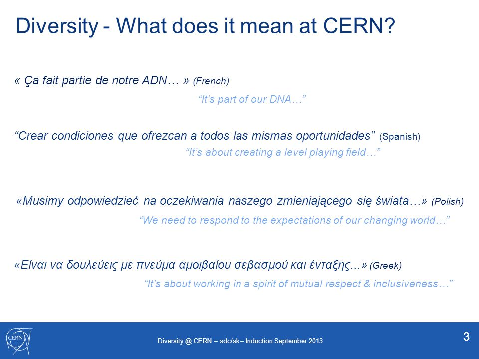 Diversity - What does it mean at CERN