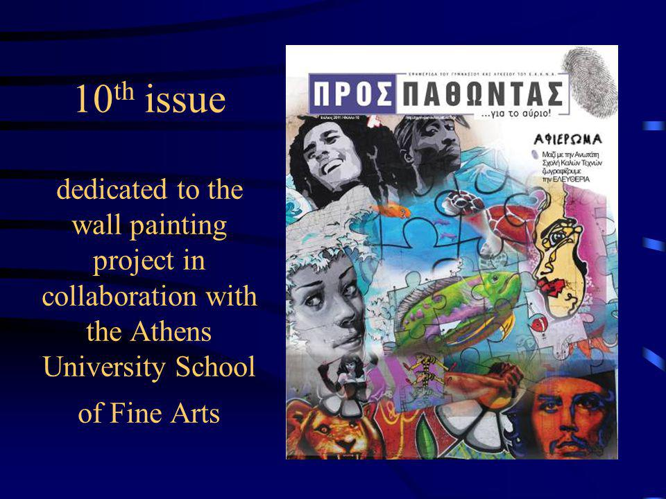 10th issue dedicated to the wall painting project in collaboration with the Athens University School of Fine Arts