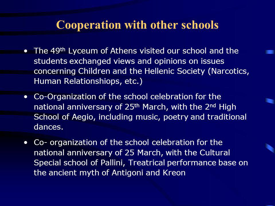 Cooperation with other schools