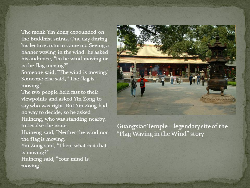 The monk Yin Zong expounded on the Buddhist sutras