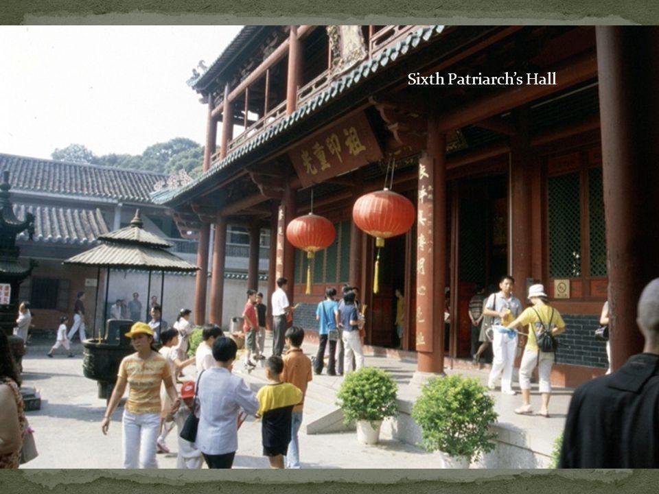 Sixth Patriarch's Hall