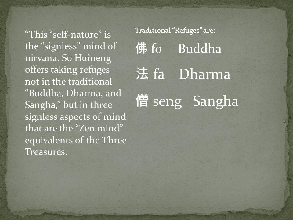 法 fa Dharma 僧 seng Sangha 佛 fo Buddha