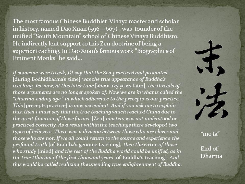 The most famous Chinese Buddhist Vinaya master and scholar in history, named Dao Xuan (596—667) , was founder of the unified South Mountain school of Chinese Vinaya Buddhism. He indirectly lent support to this Zen doctrine of being a superior teaching. In Dao Xuan's famous work Biographies of Eminent Monks he said…