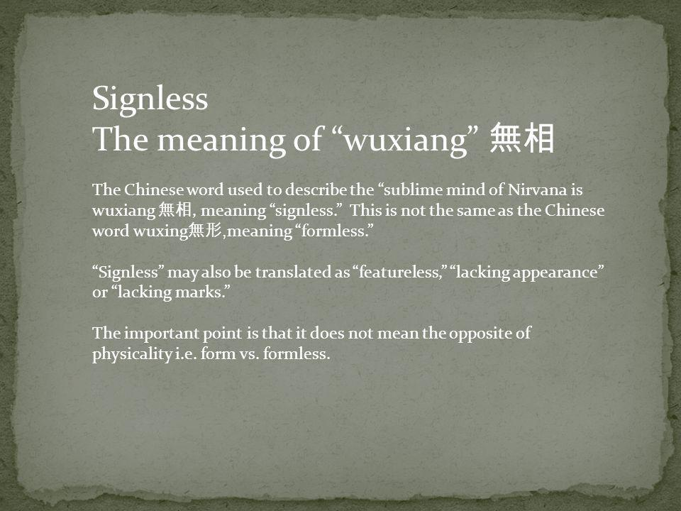 The meaning of wuxiang 無相