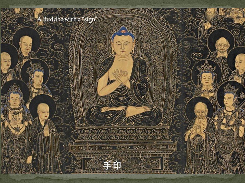 A Buddha with a sign 手印