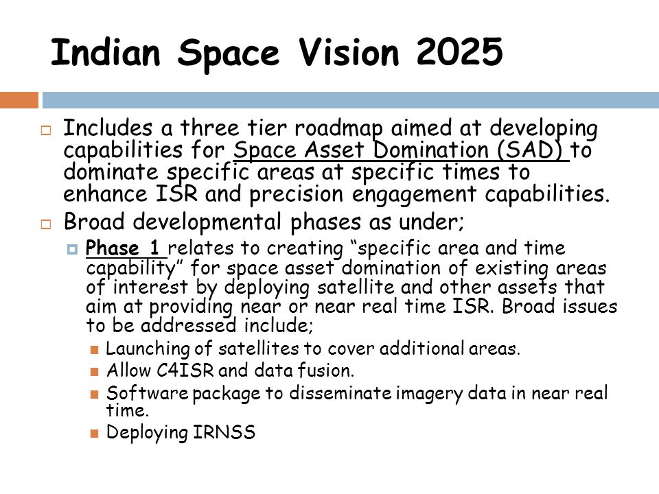 Indian Space Vision 2025