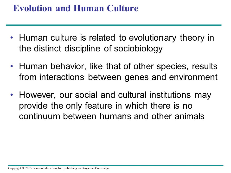 Evolution and Human Culture