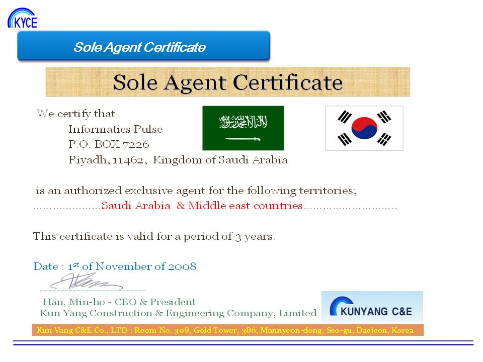 Sole Agent Certificate