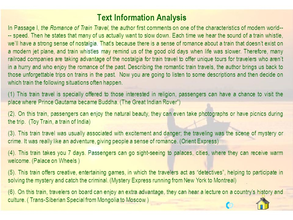 Text Information Analysis