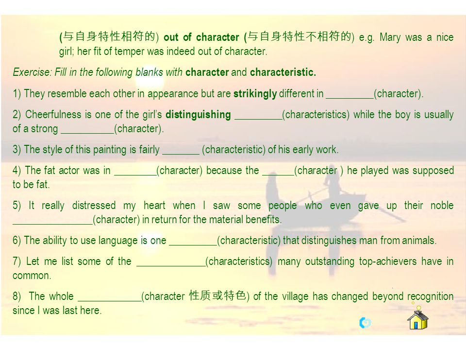 (与自身特性相符的) out of character (与自身特性不相符的) e. g. Mary was a nice