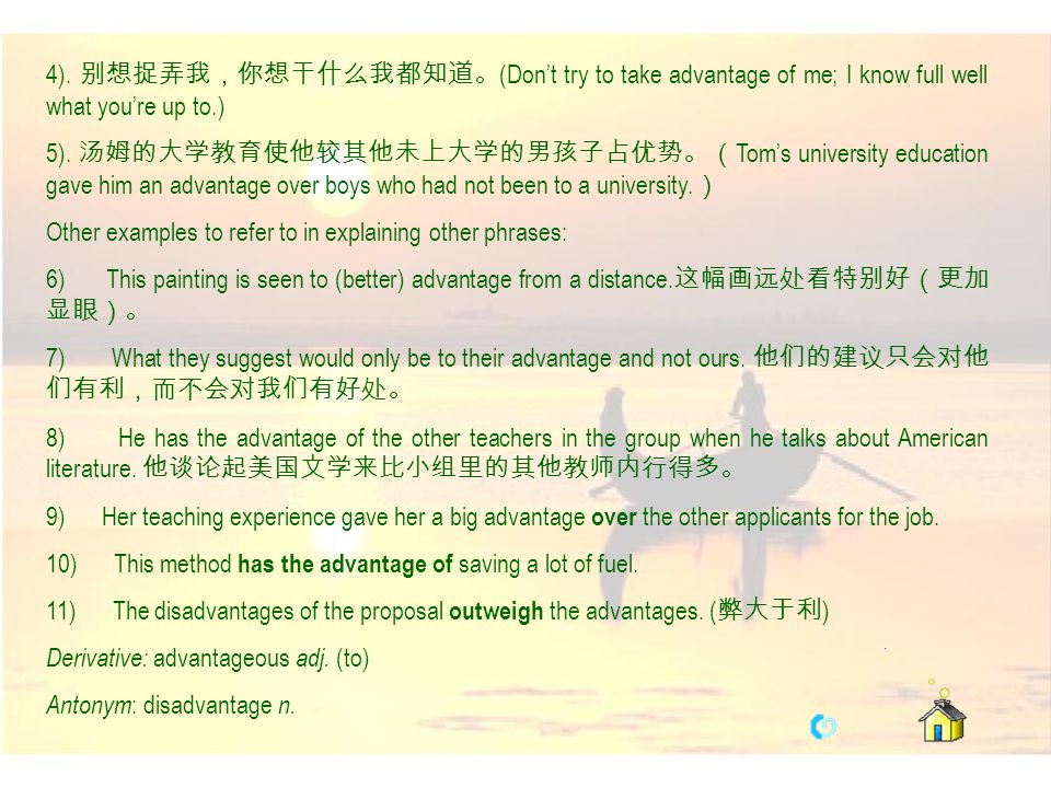 4). 别想捉弄我,你想干什么我都知道。(Don't try to take advantage of me; I know full well what you're up to.)