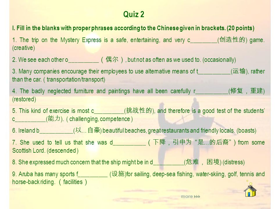 Quiz 2 I. Fill in the blanks with proper phrases according to the Chinese given in brackets. (20 points)