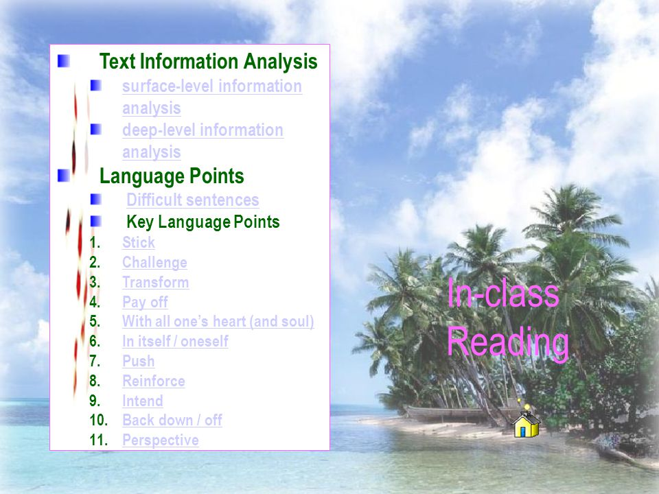 In-class Reading Text Information Analysis Language Points