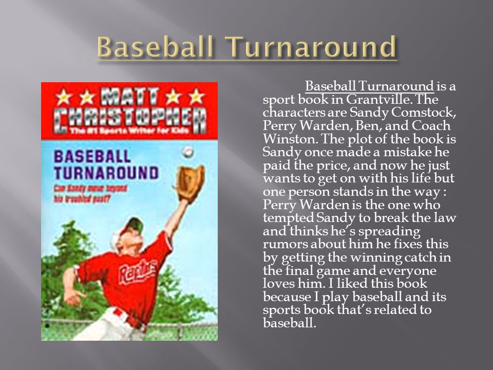 Baseball Turnaround