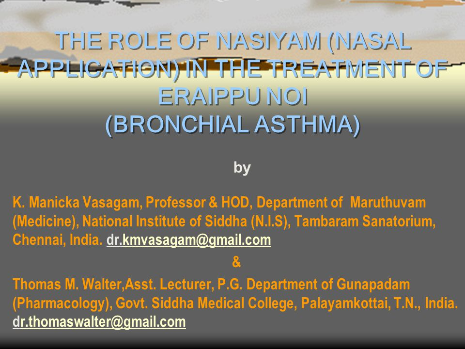 THE ROLE OF NASIYAM (NASAL APPLICATION) IN THE TREATMENT OF ERAIPPU NOI (BRONCHIAL ASTHMA)
