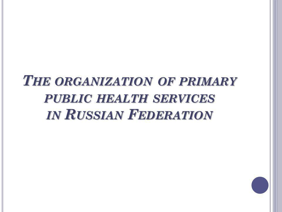 The organization of primary public health services in Russian Federation