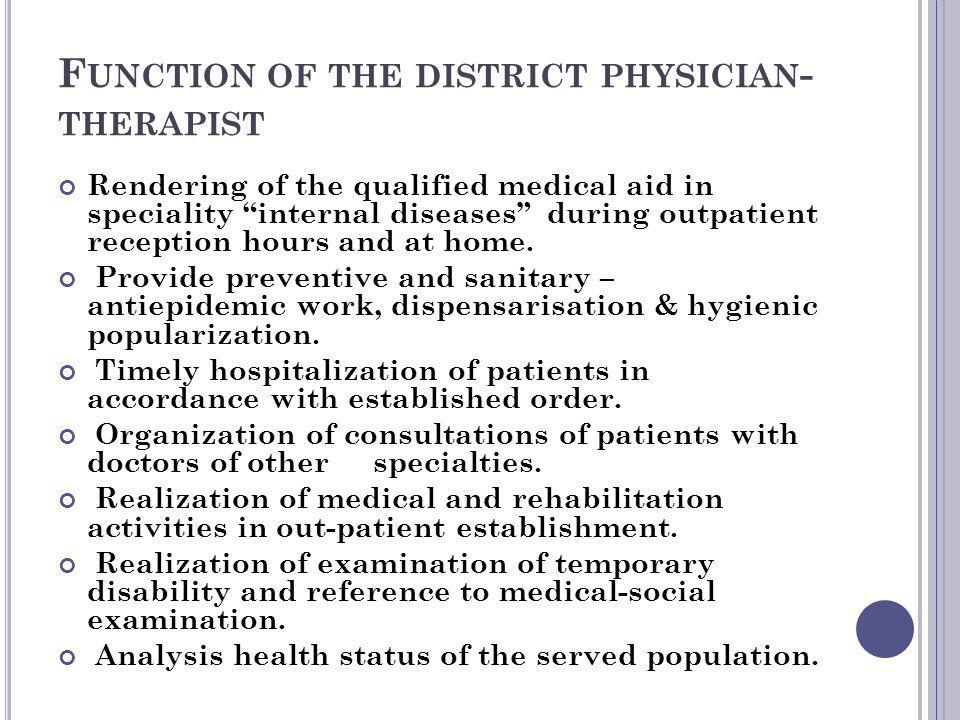 Function of the district physician-therapist