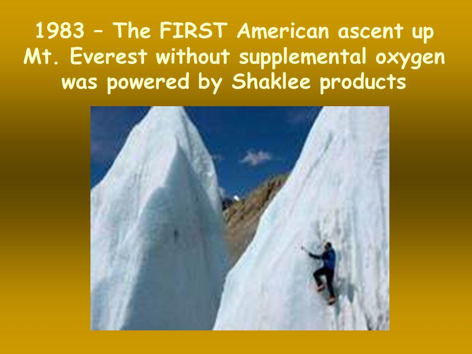 1983 – The FIRST American ascent up
