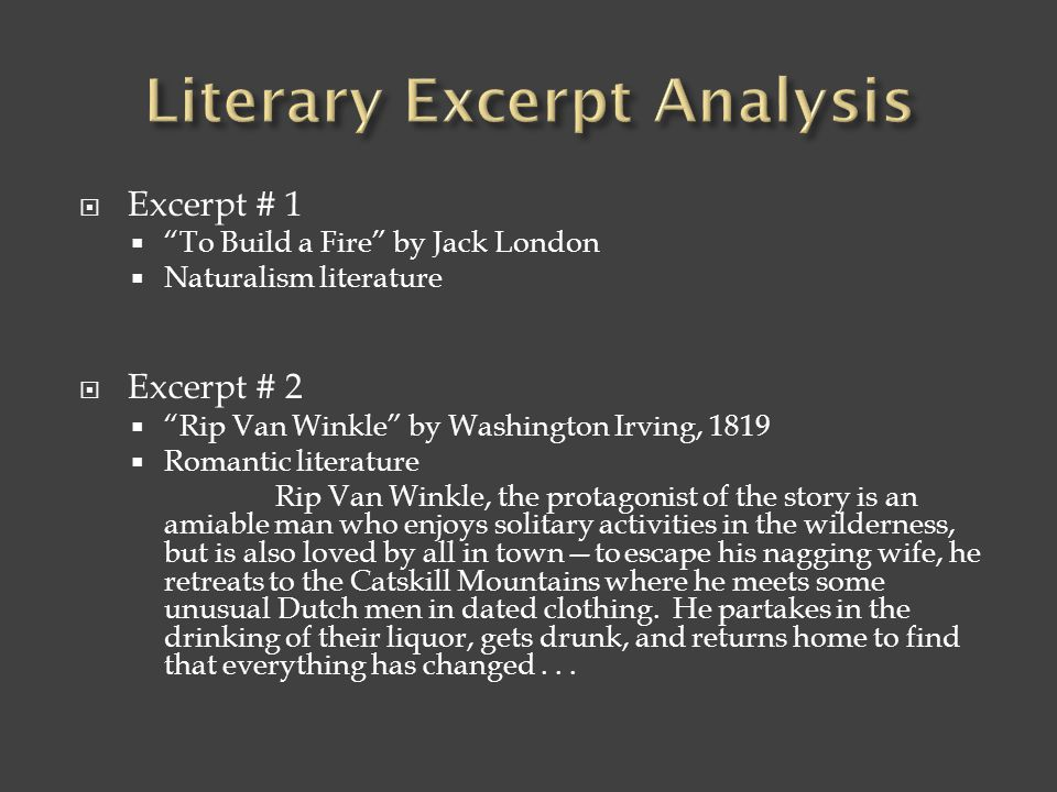 Literary Excerpt Analysis