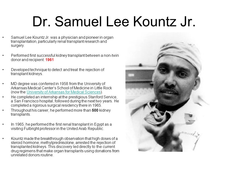 Dr. Samuel Lee Kountz Jr.