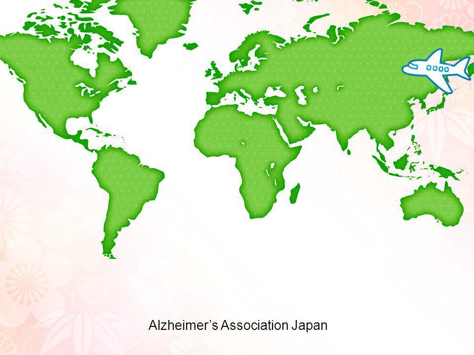 Alzheimer's Association Japan