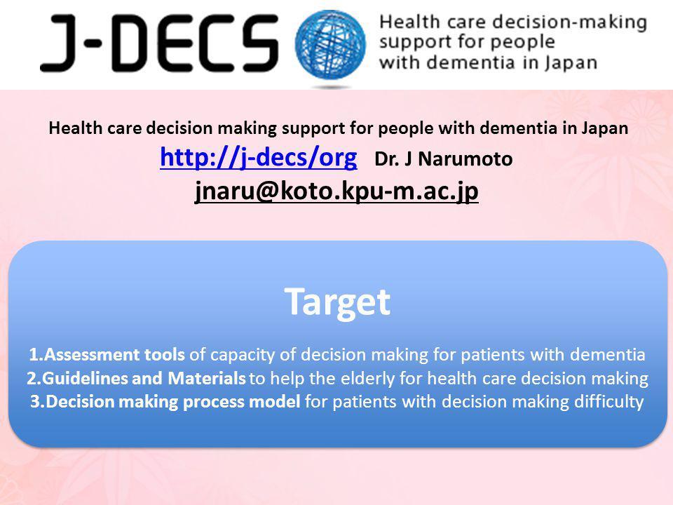 Target http://j-decs/org Dr. J Narumoto jnaru@koto.kpu-m.ac.jp