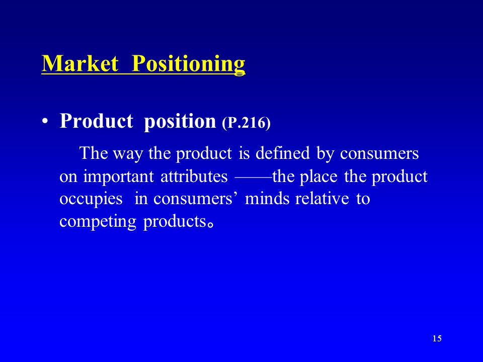 Market Positioning Product position (P.216)