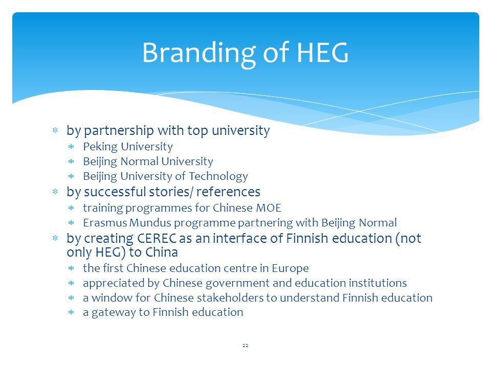 Branding of HEG by partnership with top university