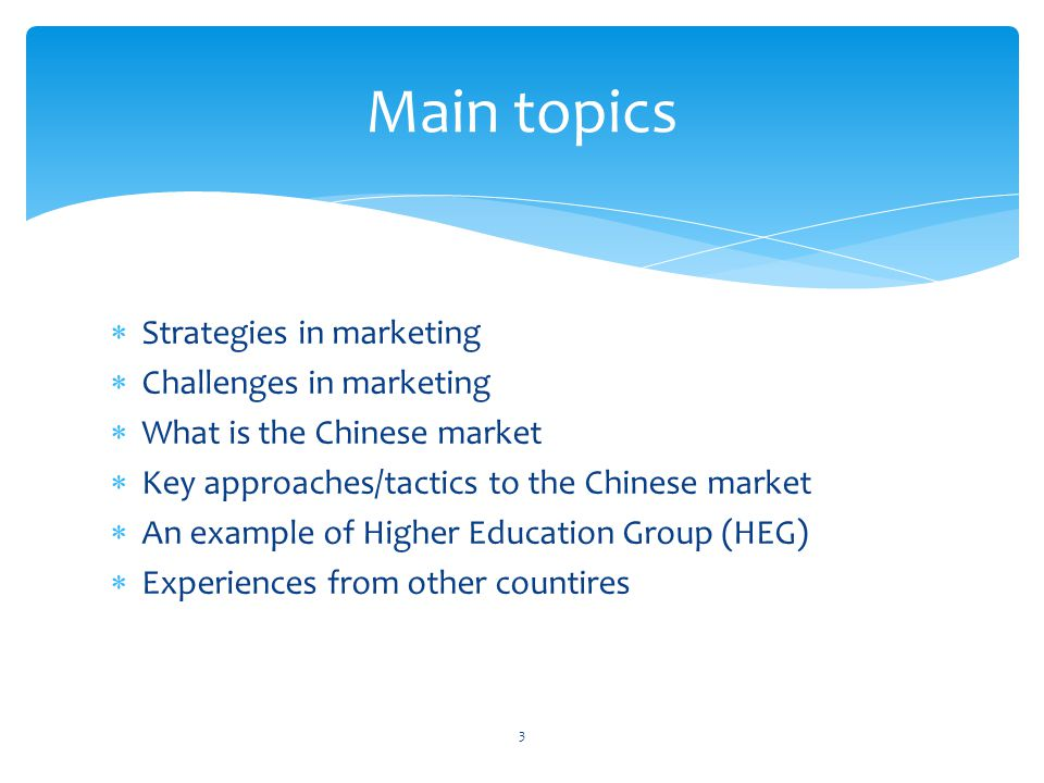 Main topics Strategies in marketing Challenges in marketing