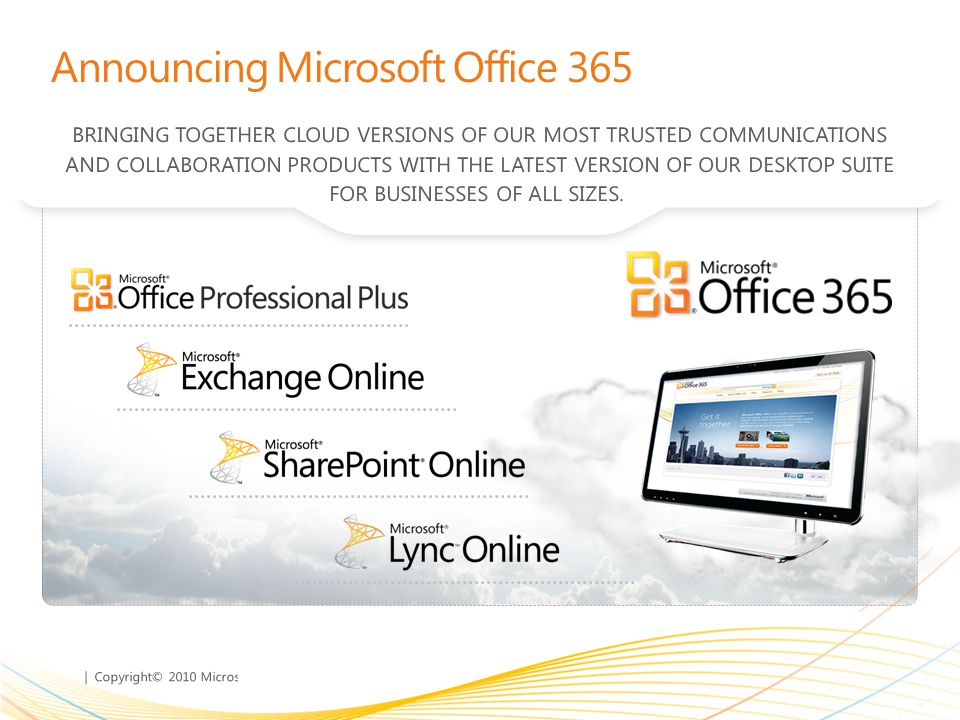 Announcing Microsoft Office 365