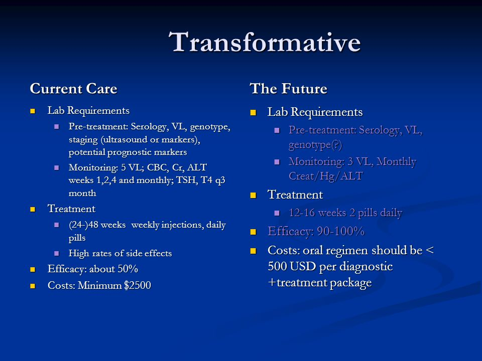 Transformative Current Care The Future Lab Requirements Treatment