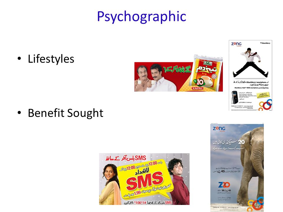 Psychographic Lifestyles Benefit Sought