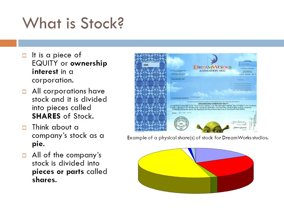 Example of a physical share(s) of stock for DreamWorks studios.