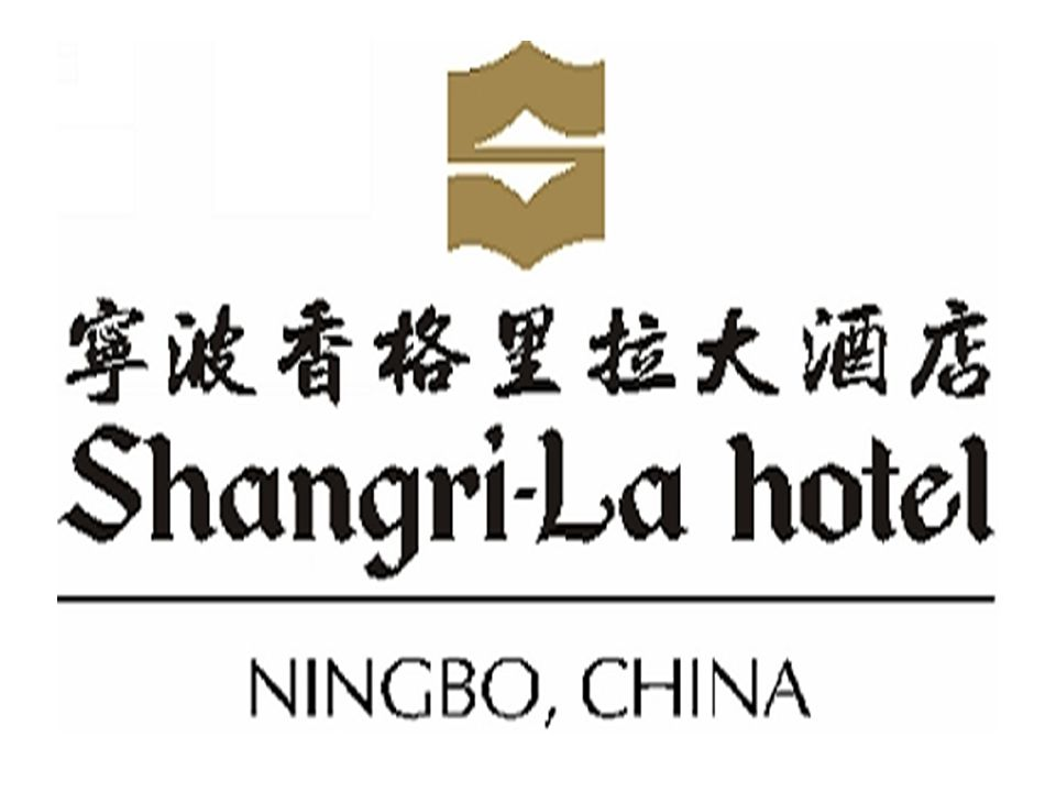 This is shangri-la hotel, ningbo ,china, it is a five star hotel, it is located in cbd of ningbo, it is one of the most luxurious hotel in ningbo.