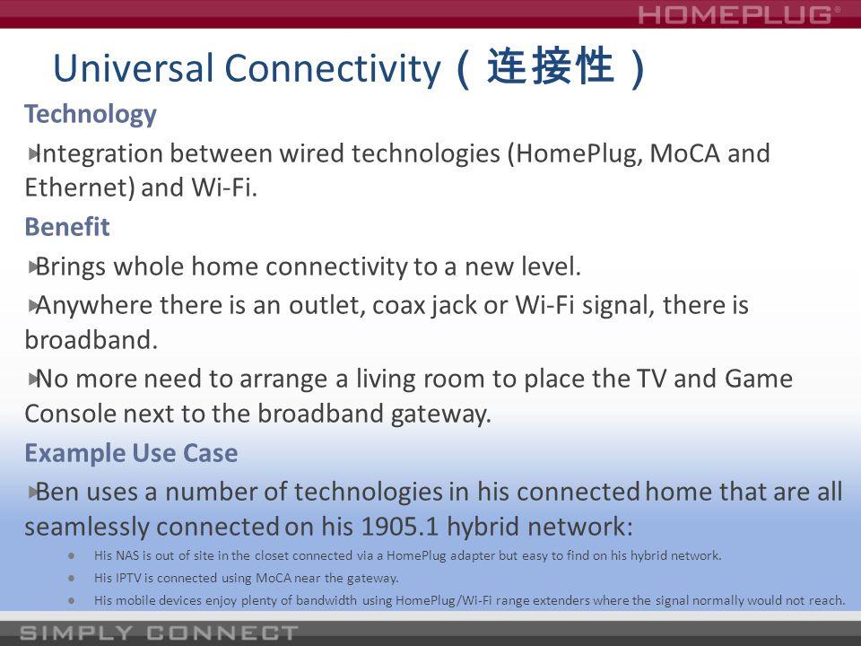 Universal Connectivity(连接性)