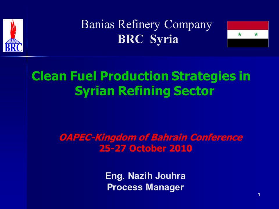 Banias Refinery Company BRC Syria