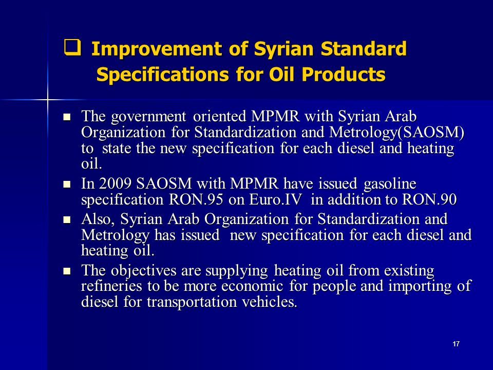 Improvement of Syrian Standard Specifications for Oil Products
