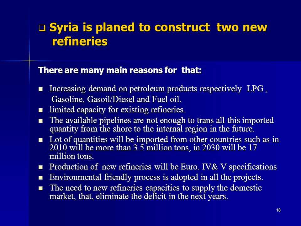 Syria is planed to construct two new refineries