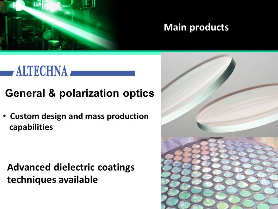 General & polarization optics