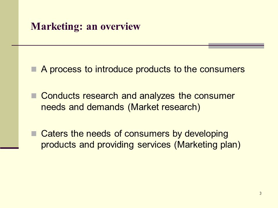 Marketing: an overview