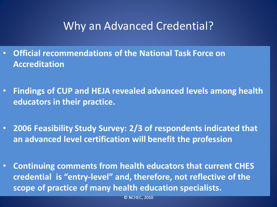 Why an Advanced Credential