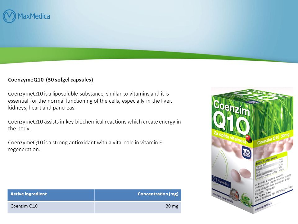 CoenzymeQ10 (30 sofgel capsules)
