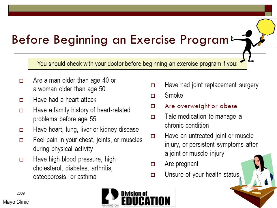 Before Beginning an Exercise Program