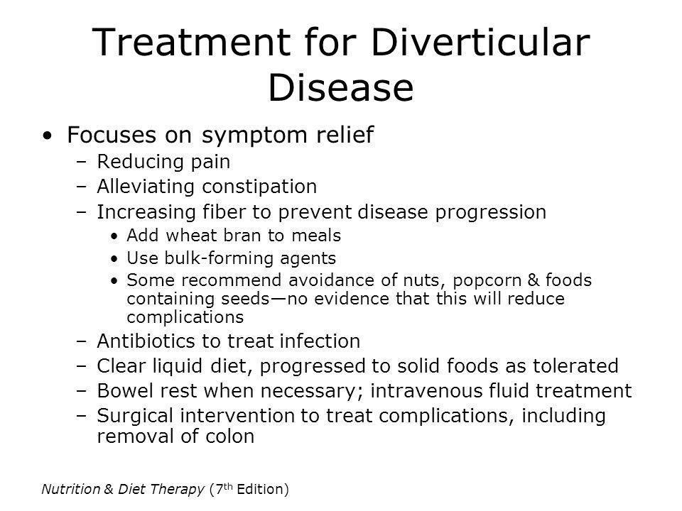Treatment for Diverticular Disease