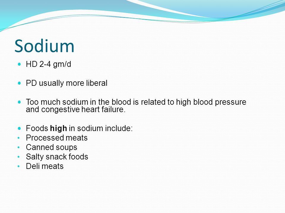 Sodium HD 2-4 gm/d PD usually more liberal