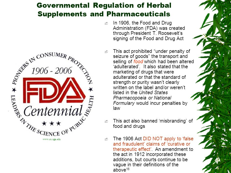 Governmental Regulation of Herbal Supplements and Pharmaceuticals