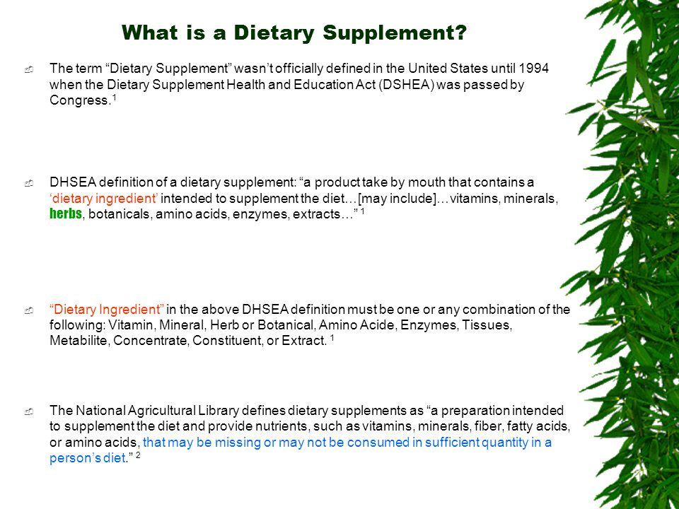 What is a Dietary Supplement