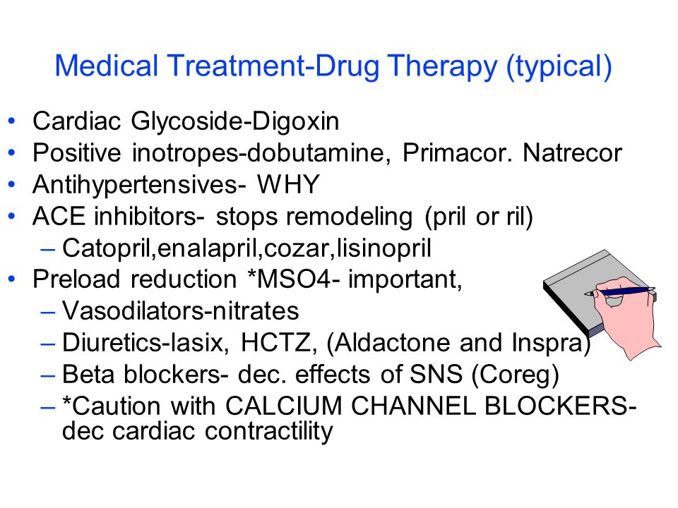 Medical Treatment-Drug Therapy (typical)