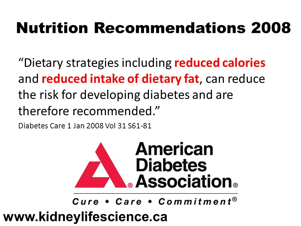 Nutrition Recommendations 2008
